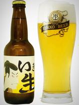 六甲ビール いきがり生  330