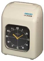 Amano EX 3500 N