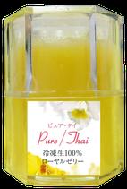 ◆ 冷凍生100%ローヤルゼリー 「ピュア・タイ」 100g