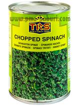 Gehackter Spinat in Wasser
