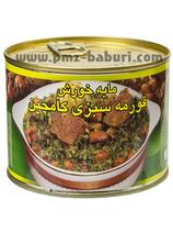 Gemüseeintopf/Ghormeh Sabzi
