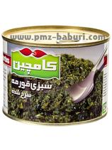 Kamchin Gebratene Gemüse/Sabzi Qurmeh
