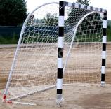 Ворота для мини-футбола (гандбола) 3х2 м цельносварные