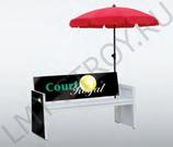 Зонт для скамейки