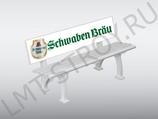 "Скамейка ""Фрайбург"", 150 см, белая, с рекламой"