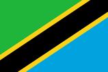 タンザニア Ruvuma Regionハニー