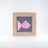 Origami Poisson Rose Fond Motif Marine - Format 14x14cm