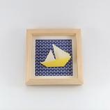 Origami Bateau Jaune Fond Motif Bleu - Format 14x14cm