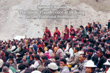 Matthew T. Kapstein,  The Great Transference at Drikung,  Its Last Traditional Performance