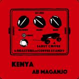 ケニア マガンジョ