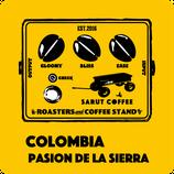 コロンビア パシオン デ・ラ シエラ