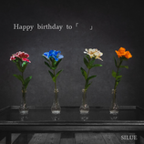 2nd single   Happy birthday to 「  」