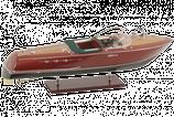 Modèle BOAT RIVA ARISTON 68 cm