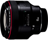 Canon 85mm f/1.2L - $45 day / $135 week              / $450 per month