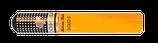 Cohiba Linea 1492 Siglo II A/T