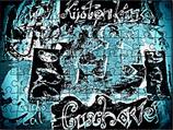 Puzzel 70Teile - Cuxhaven