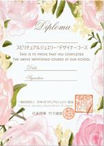 スピリチュアルジュエリー作家コース(入門2級付き)