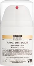 Крем-гель с ботоэффектом 50 мл Creme-gel effet botox