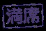 【満席】【会場開催クロッキー会】10/4 (日) 14:00- /女性ヌード 永福会場