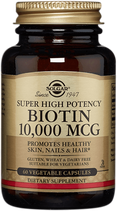 "Biotina ""Vitamina B7 / B8 / H"" - Frasco x 60 Cápsulas x  10 000 mcg (Vegetariano, Gluten Free, Sin Lactosa)"