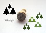 3 Bäume - mini Stempel