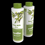 Zantelia Bodylotion