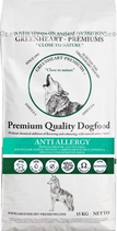 Greenheart Anti Allergy - Lamm