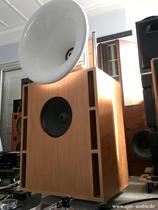 Oris Horn mit AER Treiber und Altec Bass im Onken Gehäuse.