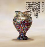 ねぶたまつり 花器(中)