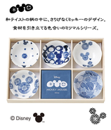 ディズニー/ミツマル染付小鉢揃(木箱入)