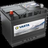 LFS75  Varta Professional Dual Purpose 812071000