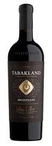 Mooiplaas Tabakland Cabernet Sauvignon 2015