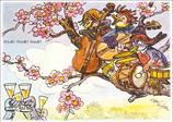 "Postkarte ""Hoch Hoch Hoch"""