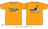 RSB Tシャツ