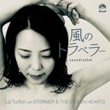 LaTurbo with STORMER & THE STOLEN HEARTS / 風のトラベラー c/w Laundrythm  7inch レコード