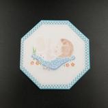 Carte naissance garçon en dentelle de papier