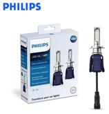 Philips Ultinon LED H7