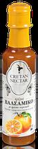 Crème Balsamique à l'orange de Crète
