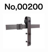 バーンドア吊り戸スライドレール金物 No,00200