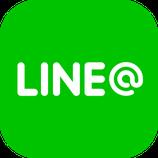 ■ LINE@初期設定スタートプラン