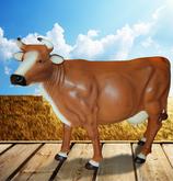 RIA2502G Kuh Figur lebensgroß glatt