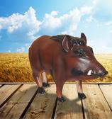 RIA2515 Wildschwein Figur lebensgroß