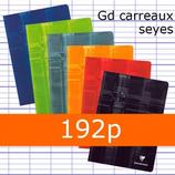 1 CAHIER CALLIGRAPHE 24X32 192P GRANDS CARREAUX SÉYÈS 90G