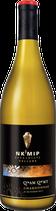 Nk'Mip Cellars - Chardonnay - Quamt Quamt