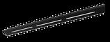 Bevestigingsbalk plafond geschikt voor 3 tot 5 lampen