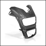 グロム MSX125 17-20 カーボンフロントマスク