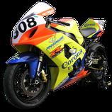 GSX-R600 04-05 レースカウル