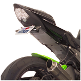 ZX6R 09-12 フェンダーレスキット