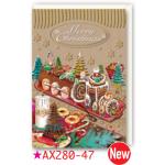 チキュウグリーディングス クリスマスカード S280-47 日本製