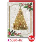 チキュウグリーディングス クリスマスカード S300-82 日本製